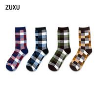 2017 новый британский ветер маленькая коробка для отдыха мужские носки в стволе кун дезодорант дышащие мужские носки