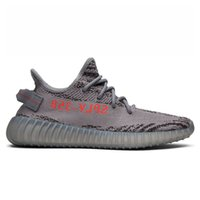 2018 Update Beluga 2. 0 350 V2 Blue Tint Semi Frozen Yellow Z...