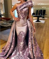 2018 New One Shoulder Mermaid Prom Dresses With Detachable T...
