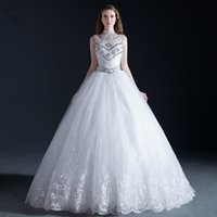 Beaded Crystal Tulle Ball Gown Wedding Dress Vintage 2018 Je...