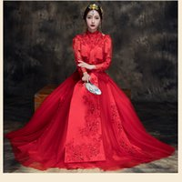 4a13b01ec Asian Bride Chinese style elegant Wedding clothing Xiu he bride Red wedding  dress cheongsam show kimono costume female toast Outfit
