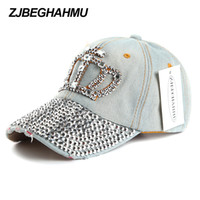 ZJBECHAHMU Sombreros Casual Sólido Ajustable Gorras de Béisbol Para Wmen  Niñas Hip Hop Corona Jean Denim Snapback Sombrero Accesorios de Vestir e0ab2b85b7d2