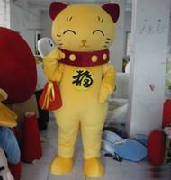 2018 завод прямых продаж взрослых Манеки Неко талисман Фортуна Cat костюм счастливый кот плюшевые костюм для продажи