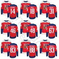 2016 Whole Copa WCH República Checa Ice Hóquei Jersey 46 David Krejci 48 Tomas Hertl 93 Jakub Voracek 31 Ondrej Pavelec 88 David Pastrnak