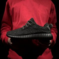 Pirate Black 350 Shoes V1 Moonrock Turtle dove Oxford Tan 35...