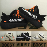 New Baby Kids Shoes Kanye West SPLY 350 Running Shoes Boost ...