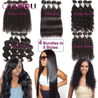 Brazilian Virgin Hair Extensions 4pcs Weave Human Hair Bundl...