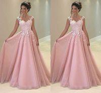 Дешевые детские розовые 2021 платья выпускного вечера аппликации кружева линия тюль длинные платья вечеринка вечеринка вечернее коктейльное вечернее платье
