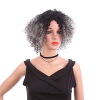 짧은 합성 아프로 곱슬 가발 검은 그레이 색상 옹버 가발 흑인 여성을위한 완벽한 자연 헤어
