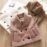 Girl clothes 2018 winter new Korean version of plush childre...
