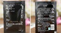 Высокое качество 1000 шт PILATEN лица Minerals Conk Нос Черноголовых Remover маска Pore Cleanser носа черная голова EX Pore Газа