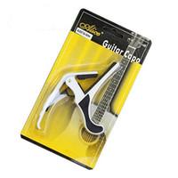 A007A Gelişmiş Alaşım Akustik Halk Gitar Capo Gitar Parçaları Dayanıklı gitar capo