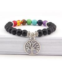 8mm натуральный камень браслет 7 Чакра Tree Of Life Шарм Браслеты Многоцветный Бисер Камни Браслет Женщины Мужчины йоги Браслеты