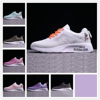 2018 Cheap Zoom Russia World Cup Weaving Breathable Casual R...