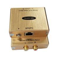 Ses RJ45 Amplifikatör Dönüştürücü RCA Ağ Kablosu Adaptörü Dengesiz Seviye AV Üzerinden Kayıp Yok