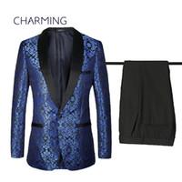 결혼식을위한 Mens Suits 자카드 기하학 무늬 디자인 남자의 웨딩 드레스 Mens Suits 큰 사이즈의 정장 for Grooms