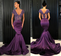 Mermaid Evening Dresses V Neck Cap Sleeves Illusion Bodice A...