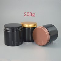 Black Refillable Cream Jar Solid Perfumes Makeup Container W...
