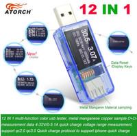 12 in 1 USB 테스터 DC 디지털 전압계 전류계 전압계 전류계 전류계 감지기 전원 은행 충전기 표시기