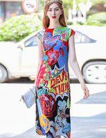 2018 الصيف المدرج الأزياء 3d الأزهار طباعة الديكور الترتر مثير أكمام فاخر اللباس جديد وصول بالجملة إمرأة السيدات عارضة مصمم