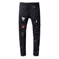 New Style Men' s Distressed Jeans Destroyed Badge Pants ...