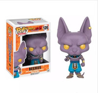 Funko Pop! Anime Dragon Ball Z Beerus Vinyl Action Figure wi...