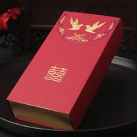 Asian a tema cinese doppia felicità colore rosso cassetto tipo di caramella di cerimonia nuziale del partito regalo favore titolare ZA6315
