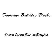 Yeni Çocuk Dinozor Yapı Taşları karikatür dinozor Bloklar 8pcs / set bebek Tuğlalar oyuncakları C2354