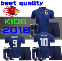 2018 World Cup Japan soccer jersey kids home blue OKAZAKI KA...