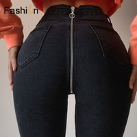 2018 High Waist With Fake Zipper In Back Pants Women Pencil ...
