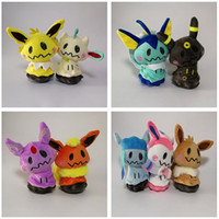 "Hot Sale 9 Styel 9"" 23cm Mimikyu Cosplay Eevee Umbreon ..."