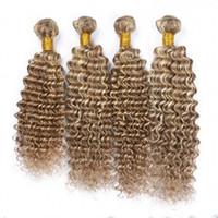 # 8/613 Piano Color Extensions de cheveux vierges Onde Profonde Vague Ondulée 4Pcs Marron Highlight Mixte avec Blonde Piano Color Indien Bundles de Tissage de Cheveux Humains