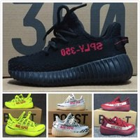 Free 350 V2 Zebr Sply Baby Boy Girl & Kids & Youth & Childre...