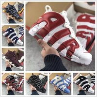 2018 High Quality Uptempo QS Olympic Varsity Maroon Black Me...