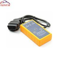 Super OBD2 SBC Tool for Mercedes for Be-nz W211 / R230 ABS / SBC Tool SP Diagnosticics SBC tool