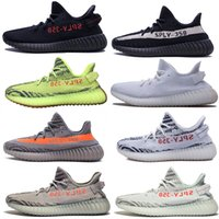 2018 Update BB1826 Beluga Grey Orange SPLY 350 V2 Shoes Kany...
