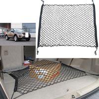 Per Land Rover Discovery Sport Auto Car Rear Trunk Cargo dell'organizzatore di immagazzinaggio della sede piano verticale netto Deposito Organizzatore di nylon Liner copertina