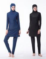 Fai la differenza Hijab Costume da bagno musulmano Ragazze costumi da bagno musulmani Plus Size Costumi da bagno islamici Costumi da bagno musulmani 2018