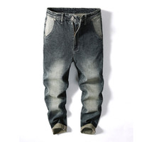 96f6382149b Casual Mens Jeans Pants Multi Cargo Wide Leg Loose Jeans For Men Hip Hop  Baggy Jeans Homme Denim Pants Harem Long Trousers