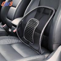 Asiento de coche Silla de Espalda Masaje Apoyo Lumbar Cintura Cojín Malla Ventilar Cojín Almohadilla Para Coche Oficina Hogar car styling