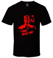 Ivan Drago - I Must Break You 3 New T Shirt