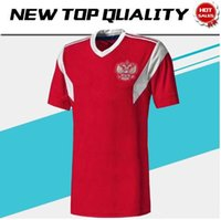 2018 world cup Russia Soccer Jersey 2018 world cup Russian H...