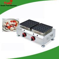 Ticari Çift Kafa Dorayaki Makinesi Küçük Gözleme Makinesi Poffertjes Makinesi Muffin Kek Makinesi Snack Ekipmanları Café Tea House