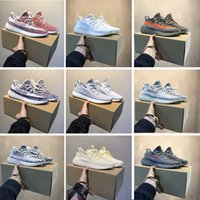 With Box Sesame Sply 350 V2 Multicolor 1. 0 Butter Running Sh...