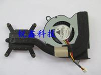 Новый оригинальный радиатор Е10 X100E вентилятор радиатора Е10