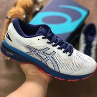 2018 ASICS GEL- KAYANO 25 Originals Mens Running Shoes White ...