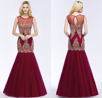 2018 New Arrival Designer Burgundy Mermaid Prom Dresses Shee...