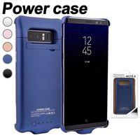 Pour Samsung Note 8 Boîtier de batterie Portable Chargeur de puissance rechargeable Etui 5200mAh Boîtier de charge de sauvegarde de protection avec boîte de vente au détail