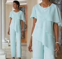 ضوء السماء الزرقاء الشيفون أم العروس سروال زفاف ضيف اللباس الرسمي أثواب السهرة بانت الدعاوى مخصص