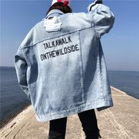 Letter Print Womens Denim Jackets Coats Streetwear Loose Rip...